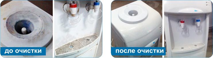 Промывка кулера в домашних условиях 451
